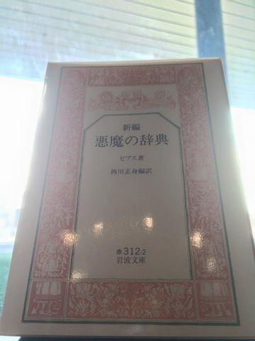 150325book.jpg