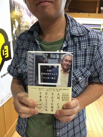 book140611.jpg