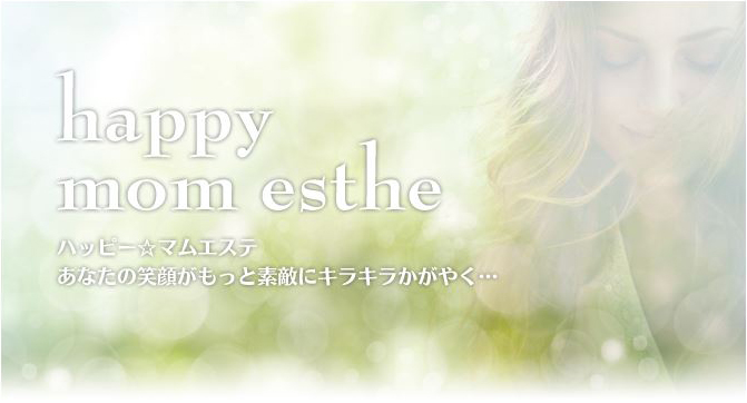 HappyMom Image.JPG