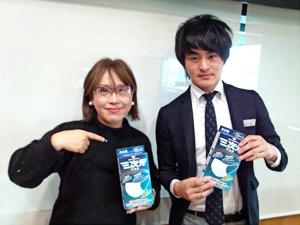 Kowa_Yoshimura_140221.jpg
