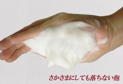 foam_text[1].jpg
