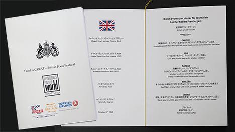 menu-thumb-468xauto-112.jpg