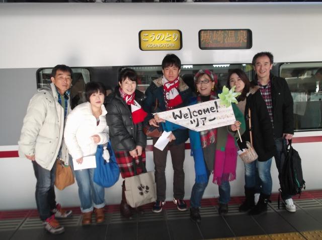 s_FM大阪WELCOME! 003.jpg