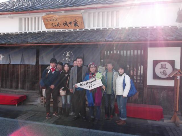 s_FM大阪WELCOME! 044.jpg