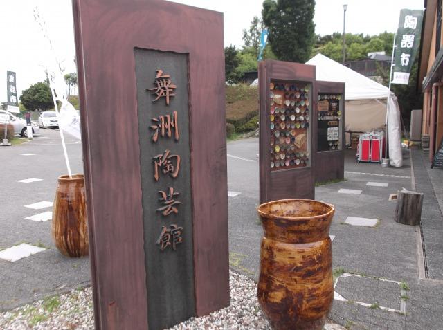s_FM大阪WELCOME!ゆり園 026.jpg